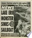24 Aug 1993