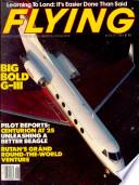 Aug 1984