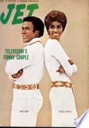 11 Nov 1971