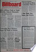 23 May 1964