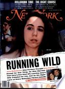 10 Aug 1992