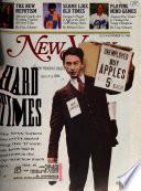 19 Nov 1990