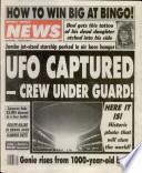 31 Jul 1990