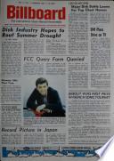 11 Jul 1964