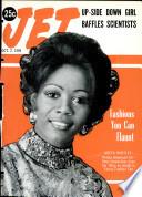 2 Oct 1969