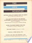 20 Mar 1958