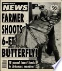 21 Jul 1992