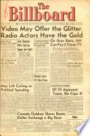 5 Jul 1952