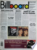 20 Oct 1984