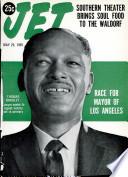 29 May 1969