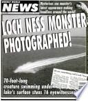 16 Jul 1996