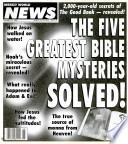 12 Nov 1996