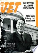 15 May 1969