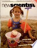 25 Aug 1983