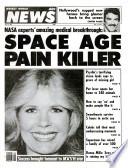 21 Jul 1981