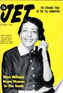 6 Oct 1955