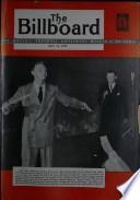 12 Jul 1947