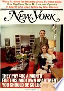 26 Jan 1970