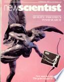 12 Sep 1985