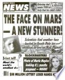 29 May 1990