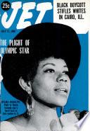 17 Jul 1969