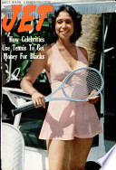 17 Jul 1975