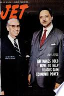 25 Feb 1971
