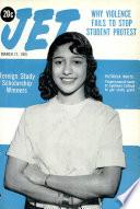 17 Mar 1960