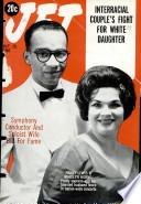 25 Oct 1962