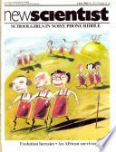 3 Jul 1986