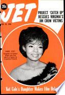 26 Aug 1965