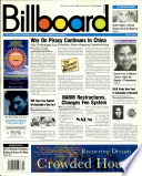 20 Jul 1996