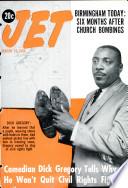 19 Mar 1964