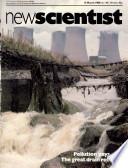 15 Mar 1984