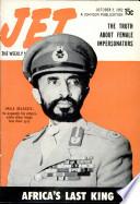 2 Oct 1952