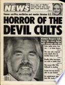 20 Oct 1981