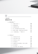 Table of Contents